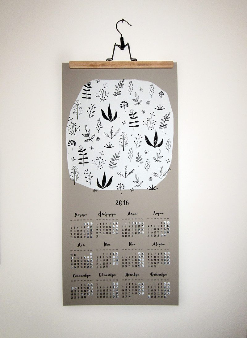 Calendar2016byNad-1